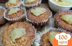 Фото рецепта: «Кексы на яблочном пюре»