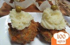 Фото рецепта: «Мясные кексы с картофелем пюре»