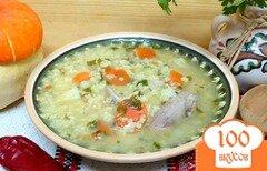 Фото рецепта: «Суп из пшена на бульоне»