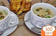 Фото рецепта: «Грибной суп- пюре»
