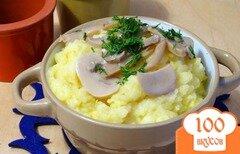 Фото рецепта: «Картофельное пюре с репой и шампиньонами»