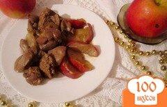 Фото рецепта: «Куриная печень с яблоками и соевом соусе»
