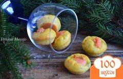 Фото рецепта: «Закусочные кексики»