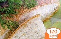 Фото рецепта: «Домашний хлеб с укропом»