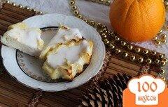 Фото рецепта: «Творожная апельсиновая запеканка»