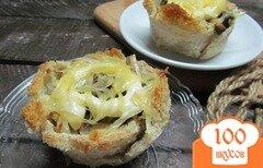 Фото рецепта: «Корзиночки из хлеба с начинкой»