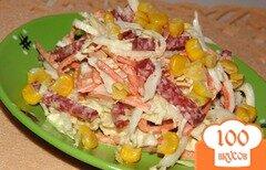 Фото рецепта: «Салат из пекинской капусты с сырокопченой колбасой»