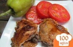 Фото рецепта: «Куриные бедра под соусом»