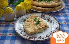 Фото рецепта: «Восточные сырные лепешки быстрым способом (Хачапури)»