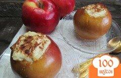 Фото рецепта: «Яблочный десерт с хурмой и брынзой»