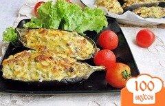 """Фото рецепта: «Баклажаны """"Кучерикас"""" с сырно-творожной начинкой»"""