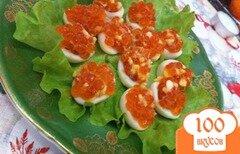 Фото рецепта: «Перепелиные яйца, фаршированные лососевой икрой»