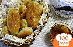 Фото рецепта: «Пирожки с сыром и зеленью»