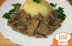 Фото рецепта: «Свиная печень тушеная в сметане»