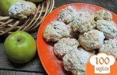 Фото рецепта: «Яблочные булочки»