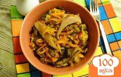 Фото рецепта: «Закуска с сельдью и грибами»