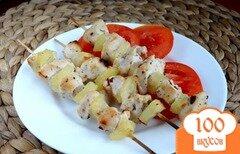 Фото рецепта: «Шашлычки из куриной грудки и ананасов»