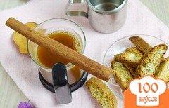 Фото рецепта: «Кофе с корицей»