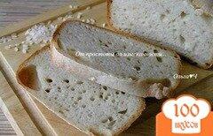 Фото рецепта: «Пшенично-рисовый хлеб»