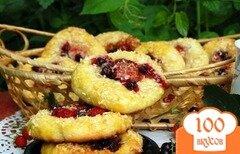 Фото рецепта: «Плюшки творожные с ягодами»