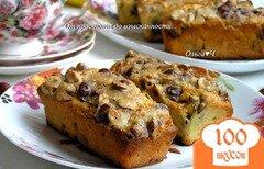 Фото рецепта: «Творожные кексы с курагой, черносливом и фундуком»