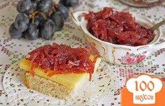 Фото рецепта: «Луковый мармелад с виноградом»