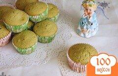 Фото рецепта: «Сливочные кексы с чаем Матча»