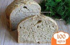 Фото рецепта: «Ржаной хлеб с оливковым маслом и укропом»