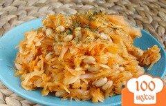 Фото рецепта: «Тушеная капуста с фасолью»