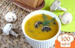 Фото рецепта: «Тыквенный суп-пюре с шампиньонами»