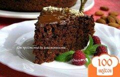 Фото рецепта: «Свекольно-шоколадный торт с орехами и лимонной цедрой»