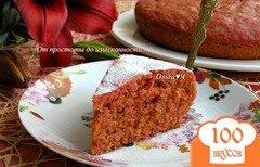 Фото рецепта: «Свекольно-апельсиновый пирог (в мультиварке)»