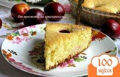 Фото рецепта: «Пирог со сливами и цедрой лимона»