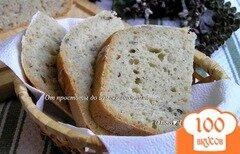 Фото рецепта: «Итальянский хлеб с травами и базиликом»
