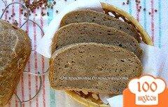 Фото рецепта: «Ржаной хлеб с гречневыми хлопьями»