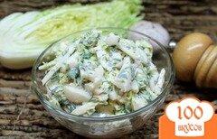 Фото рецепта: «Салат из пекинской капусты с яйцом и чесноком»