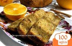 Фото рецепта: «Пряный тыквенно-апельсиновый кекс»