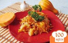 Фото рецепта: «Тыква с мёдом - как морковь по-корейски»