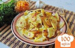 Фото рецепта: «Картофель в сметане запечённый в рукаве»