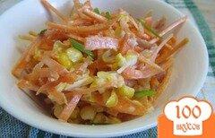 Фото рецепта: «Салат с морковью и ветчиной»