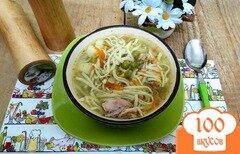 Фото рецепта: «Куриный суп с горошком и домащней лапшой с горошком»