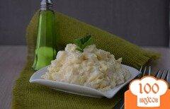 Фото рецепта: «Салат с сыром и ананасом»