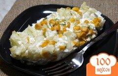 Фото рецепта: «Цветная капуста запеченная с творогом и кукурузой»