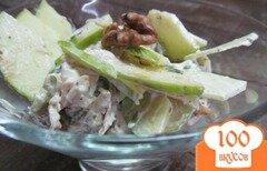 Фото рецепта: «Салат из курицы орехов и яблока»