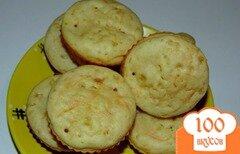 Фото рецепта: «Тыквенные кексы с лимонной цедрой»