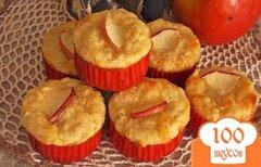 Фото рецепта: «Яблочно-сырные маффиныкексы»