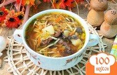 Фото рецепта: «Суп из сушёных грибов с домашней лапшой»