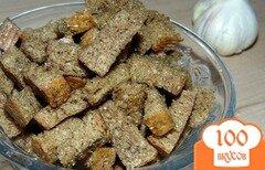 Фото рецепта: «Домашние сухарики из ржаного хлеба с чесноком»