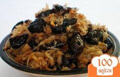 Фото рецепта: «Капуста тушеная с вяленым черносливом и томатом»