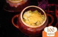 Фото рецепта: «Рыба с овощами запеченная в горшочке»